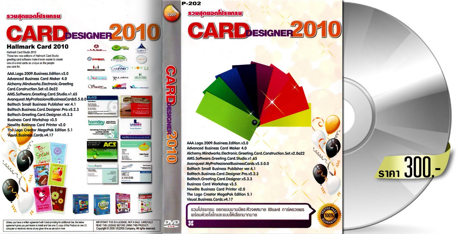 Business Card Maker Ams Image collections - Card Design And Card ...