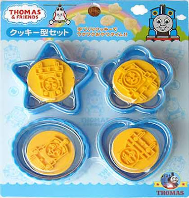 Miniature Thomas the tank engine cake mould cut out shape kit with four steam Sodor train figures