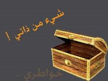 My Box ,,