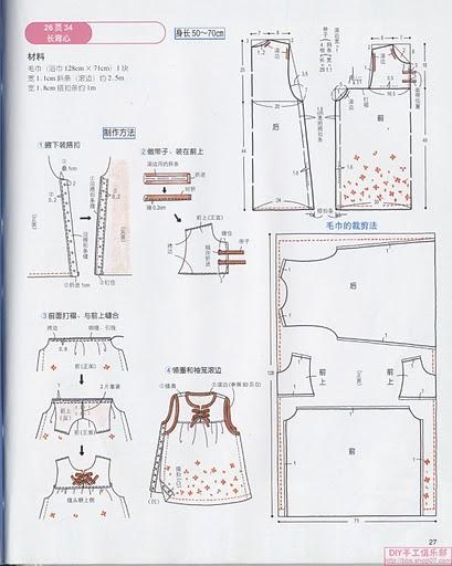 Moda e moldes feltromara roupa de bebe for Jardineira bebe 1 ano