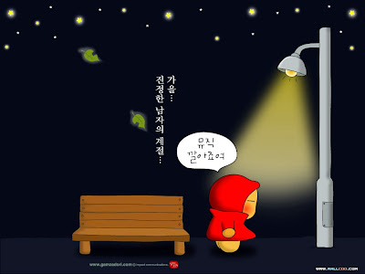 wallpaper cartoon korean. Korean cartoon : Gamzadori