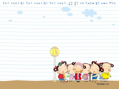 Wallpaper in cartoon  Korean cartoon   mrk Cong
