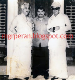 Namadhu+mgr+tamil+news+paper+today
