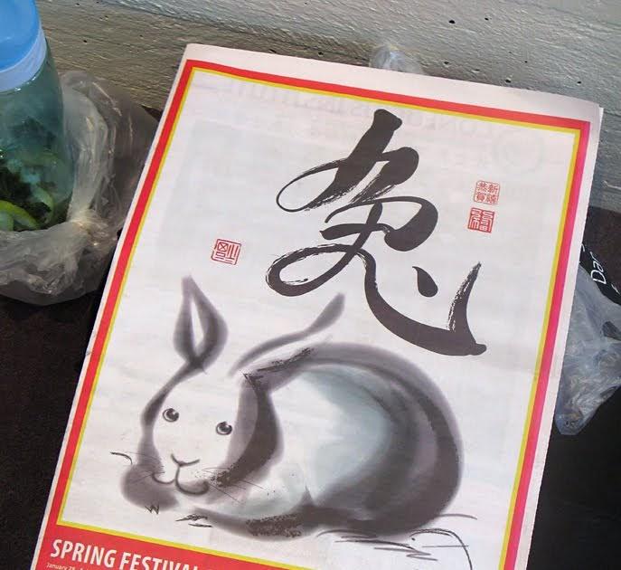 kinesisk kalender 6 om dagen