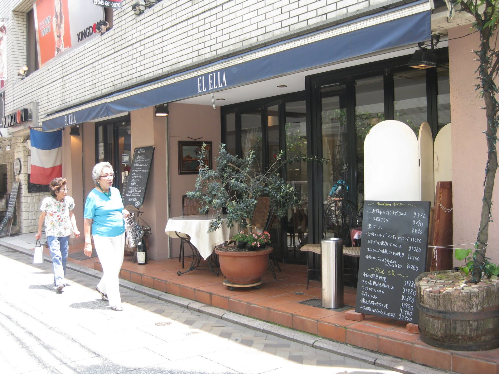 Elisa no blog restaurante franc s em yokohama motomachi for Restaurante frances