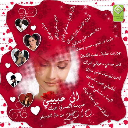 sites rencontres arabes