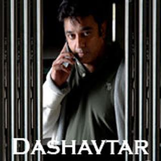 Shri Chaitanya Mahaprabhu Movie Download Utorrent Hd