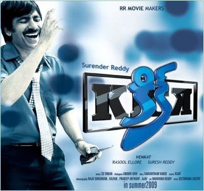 Thillalangadi Original Version Telugu Movie Kick