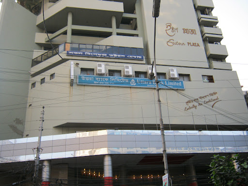 Hatirpul, Eastern Plaza - Pictures of Bangladesh