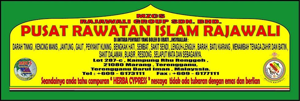 PUSAT RAWATAN ISLAM RAJAWALI