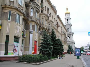 Харьков лето 2010год