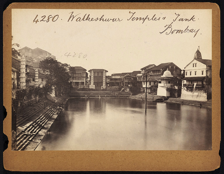 Walkeshwur Temples & Tanks - Bombay (Mumbai) - 19th Century Photograph