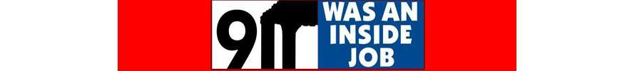 9/11 is an inside job