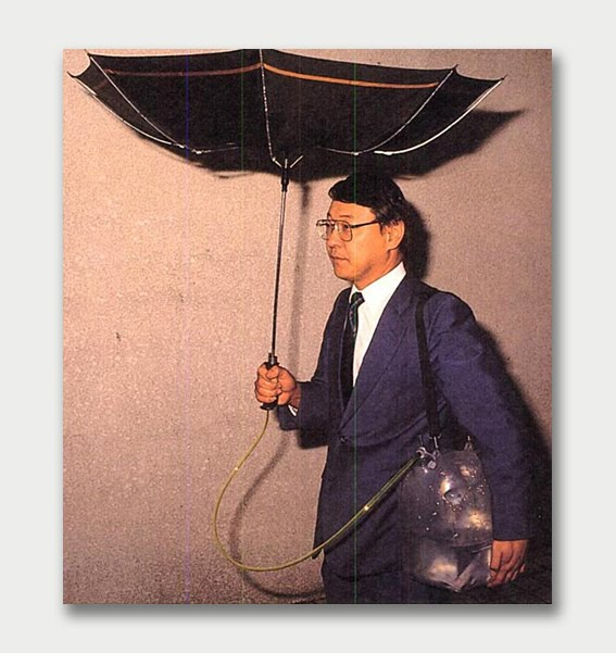 chindogu � funny hilarious quotunuselessquot inventions that