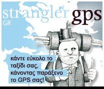 Strangler GPS!