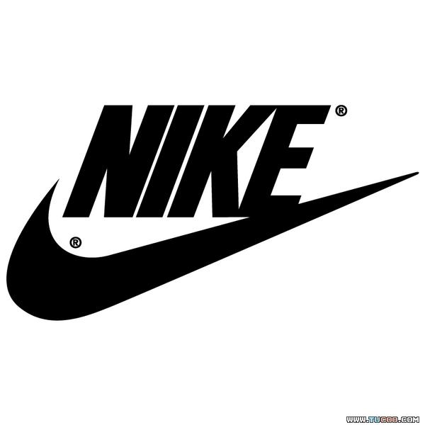 MUHAMMAD HARTANTO KURNIAWAN: NIKE sport shoes