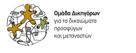 nomologia