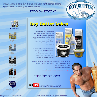 Boy Butter Fighting Friction in Israel
