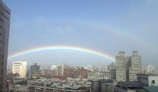 雙彩虹的啟示