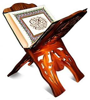 موقع لقراءة القران الكريم
