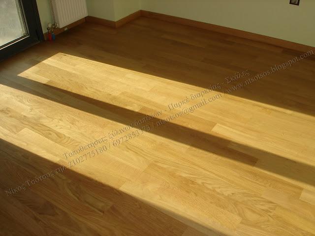 Τοποθέτηση ξύλινο δάπεδο