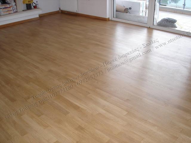 Ξύσιμο και γυάλισμα με σατινέ βερνίκι σε δρύινα ξύλινα πατώματα