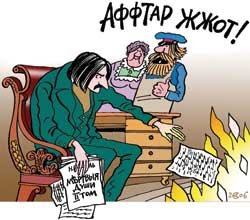 русский язык, англицизмы, матерщина, олбанский язык, сленг, бюрократический стиль, командно-матерный язык