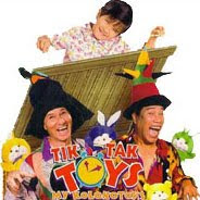 Tik Tak Toys: My Kolokotoys (1999)