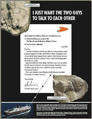 Patrick Comerford Fresh Call To Return Parthenon Marbles