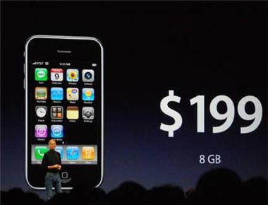 Apple 3G iPhone će biti dostupan u srpnju