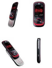 Motorola ROKR EM35 mobiteli