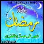 Selamat Berpuasa Ramadhan 1432 H