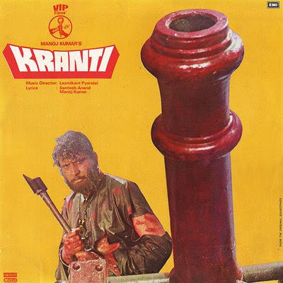 Hindi Movies Songs Download: KRANTI (1981) MP3 SONGS FREE ...