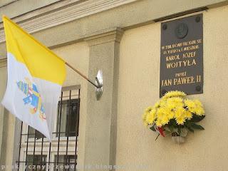 Dom Karola Wojtyły Wadowice Zdjęcie