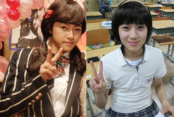 Iu and dongho dating