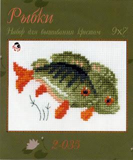 схема вышивки крестом две рыбки