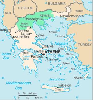 Aku Sebutir Pasir Balkan Jambatan Antara Islam Amp Eropah