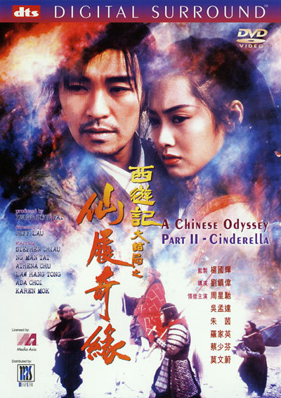 Chinese movie to watch for free