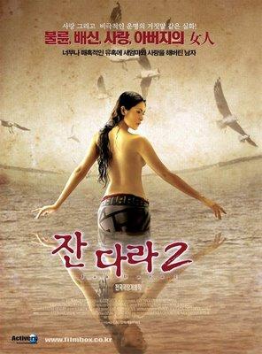 gratis knull film globen thai