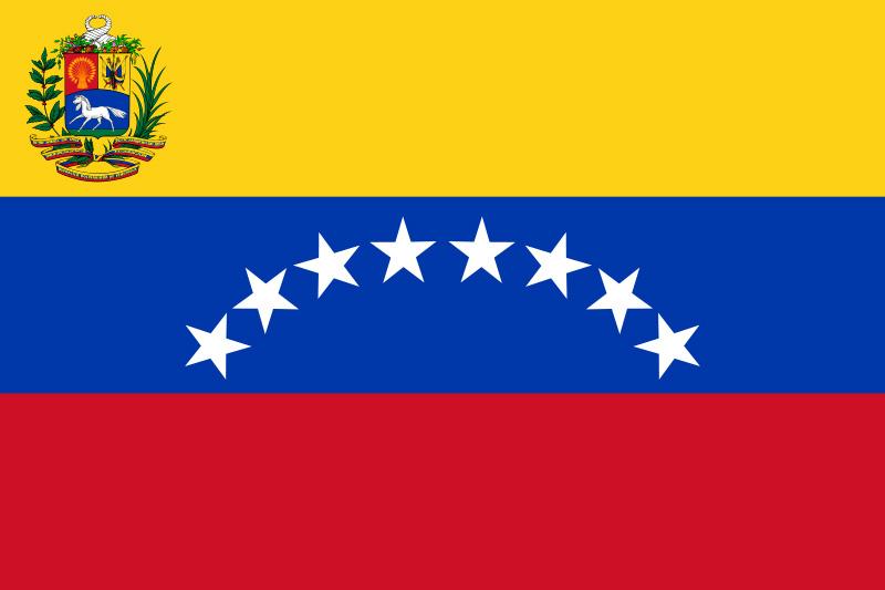 parroquia San Jose de Guanipa, El Tigrito. Anz: Articulo 8 de la ...