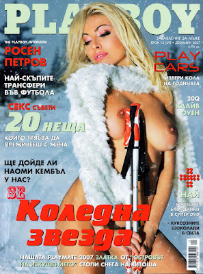 Playboy 2007.12 Bulgaria – Zlatka Raikova – Playmate of the Year