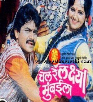 The first ever Marathi klip
