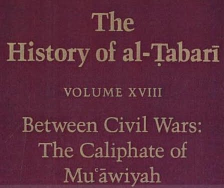 Hadith, History, and Information