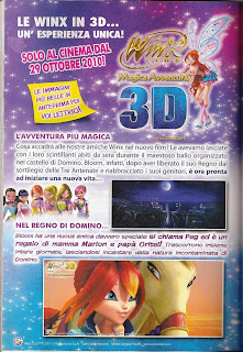 Винкс картинки и видео фильма 2 3D Winx Club Magica Adventure 3D!!!