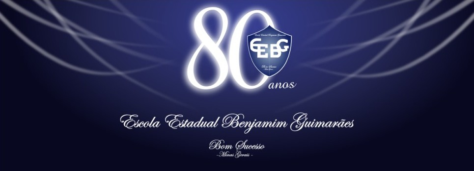 Escola Estadual Benjamim Guimarães