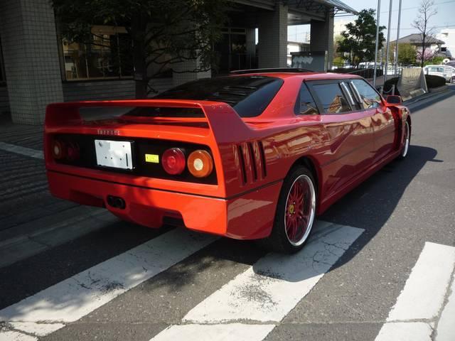 Ferrari F40 Stretch Limousine