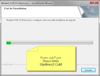 Driver modem lg ldu-800 pour windows 7