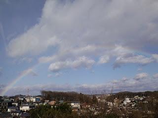 写真: 病室の窓から見えた大きな虹