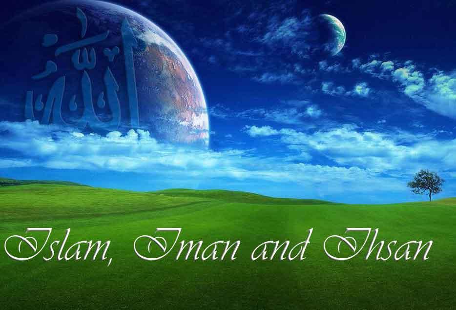 iman islam