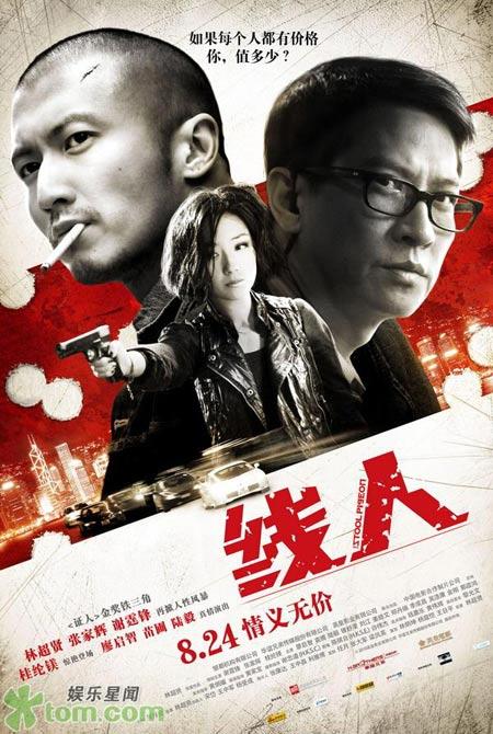Con Mồi - Người Chỉ Điểm - The Stool Pigeon (2010)